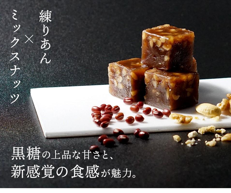 青森紅豆餡綜合堅果羊羹