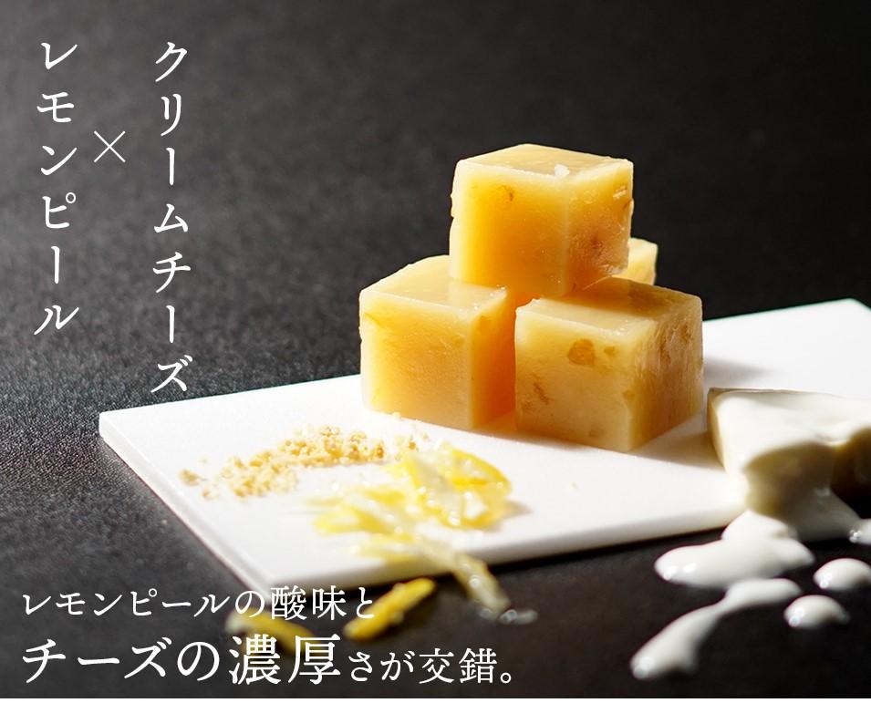 青森奶油乳酪檸檬皮羊羹
