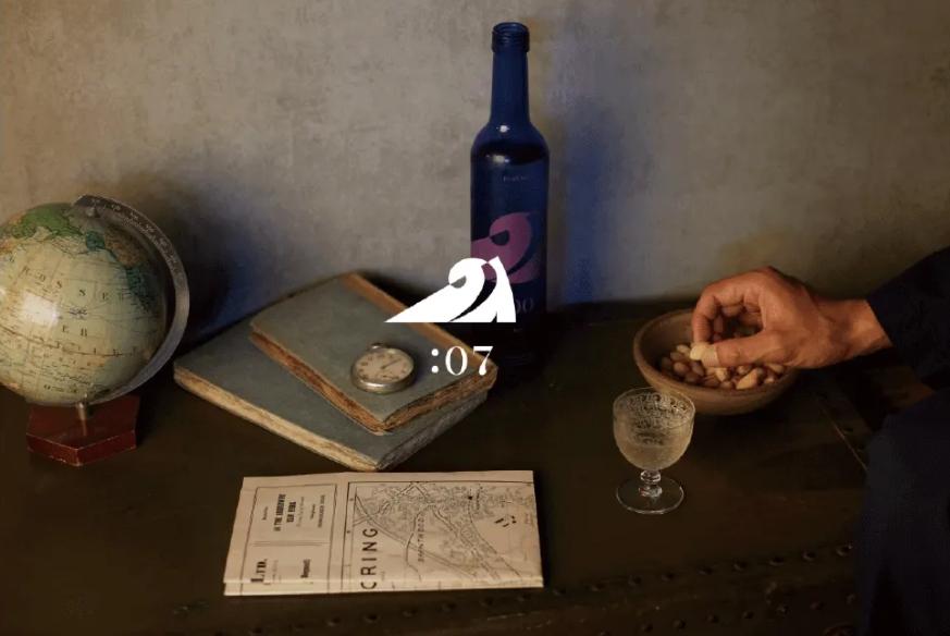 HINEMOS日本酒